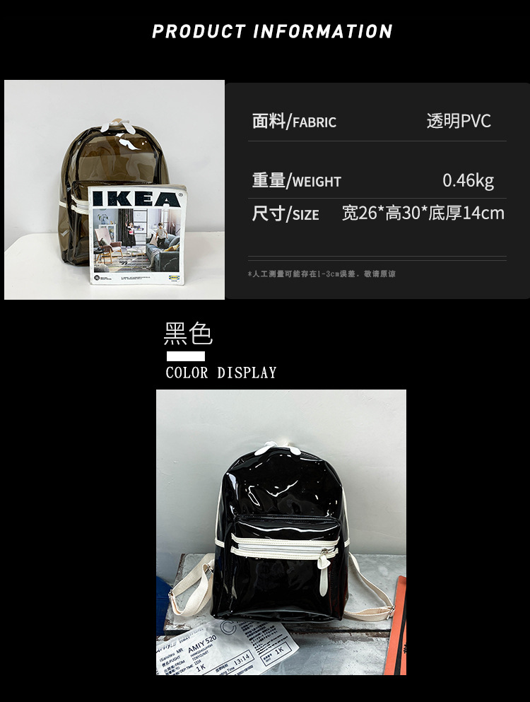 PVC transparent backpack summer new waterproof plastic bag jelly small backpack wholesale nihaojewelry NHGA225091