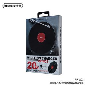 ឆ្នាំ ង សាក ឥត ខ្សែ Remax Core Volume 20w Fast Charge Wireless PZ535443