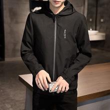 秋季新款外套男士夹克2021中年青年休闲潮流韩版连帽衣服直销男装