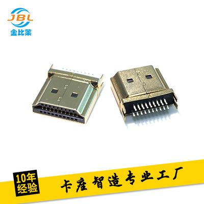 厂家直销HDMI公座连接器 直插式HDMI镀金外壳插座 迷你高清传输