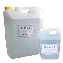 供应OP-10乳化剂 烷基酚聚氧乙烯醚-10 乳化剂 非离子 表面活性剂