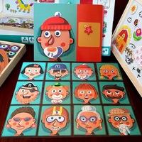 儿童磁性拼图玩具3-6岁早教益智情景磁力贴公主换装拼拼乐磁铁书