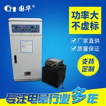 10KW大功率橡胶用PP电晕处理机 涂布机流延机塑料薄膜电晕机定制