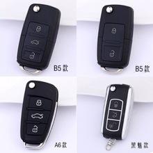 适用于铁将军防盗器汽车遥控钥匙改装五菱大众起亚对拷通用折叠外