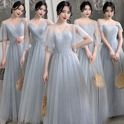 Bridesmaid dress long season Wedding Bridesmaid group sister skirt chorus performance dress graduation dress