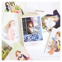 C韩国文具多款盒装小清新文艺明信片/祝福卡片/贺卡30张窄版0.16