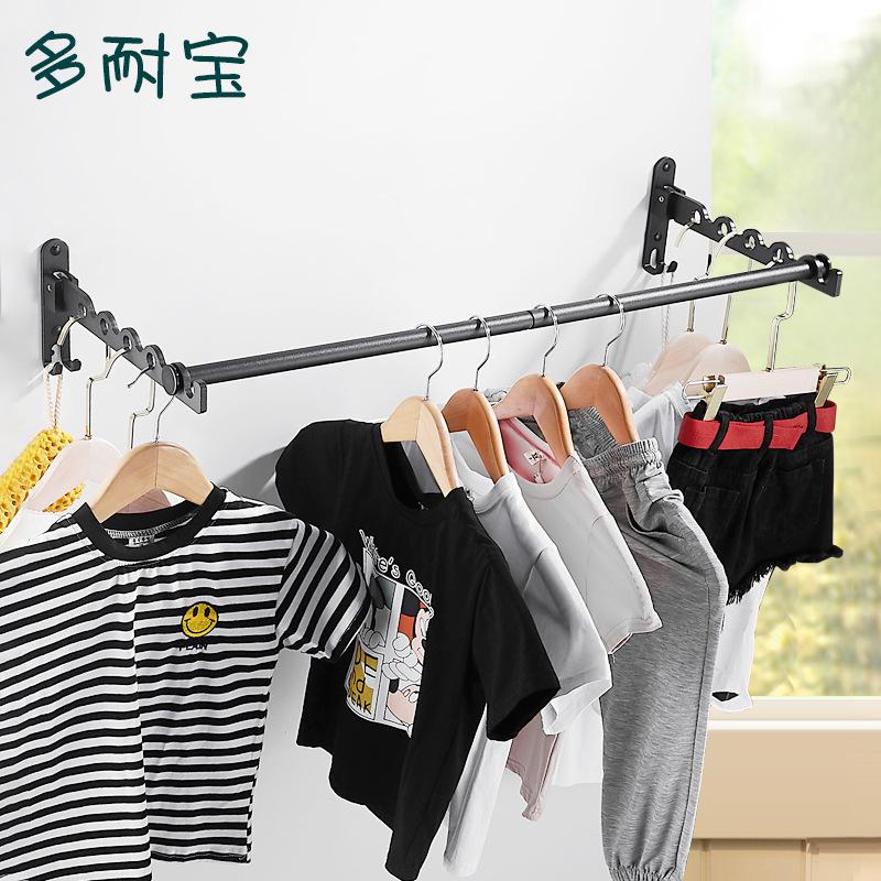 免打孔晾衣杆壁挂式晾衣架阳台浴室卫生间折叠伸缩挂凉晒衣服跨境