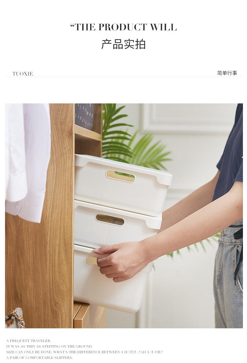 蓝源提手收纳盒_11.jpg