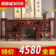 中堂六件套条案供桌农村堂屋家具中式仿古实木菠萝格四八仙桌组合