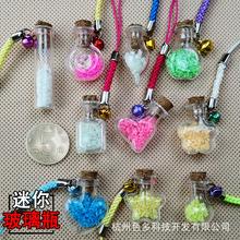 星空許愿瓶小號漂流項鏈 diy飾品球罩 包含木塞玻璃瓶