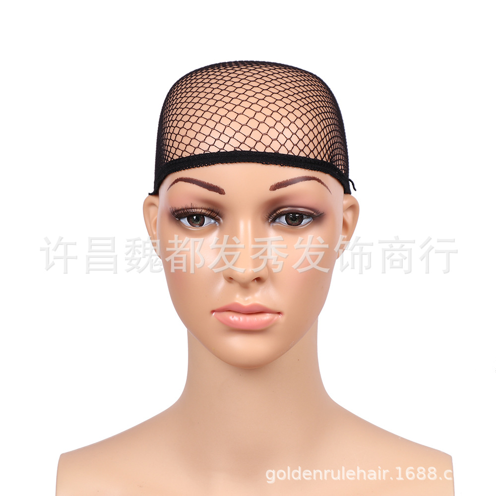 Wig Cap Wig Hair Net High Elasticity Two Ends Of Hair Net Hat Wig Accessories Hair Net
