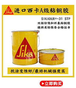 产品关联营销_09