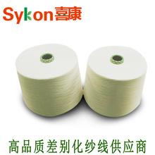 长期加工 阻燃腈纶纱 阻燃腈纶棉混纺纱 6040 21S