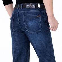 秋冬新款马克劲霸休闲牛仔裤男士直筒中腰加厚大码棉质长裤子刺绣