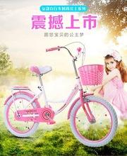 騎的車子7到8歲女童14歲自行車兒童十歲以上的中大童輕便單車22寸