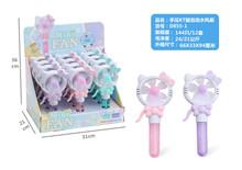 儿童玩具手摇风扇凯帝猫手压泡泡风扇泡泡棒三色混装泡泡水功能