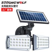 厂家直销太阳能壁灯 微波人体感应可旋转庭院户外防水太阳能路灯