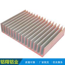 廠家批發 cpu散熱器鋁型材 6063LED散熱器鋁合金型材 定制加工