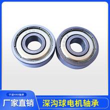 厂家底价供应深沟球629z轴承 轴承钢材质 微型轴承批发 9*26*8mm