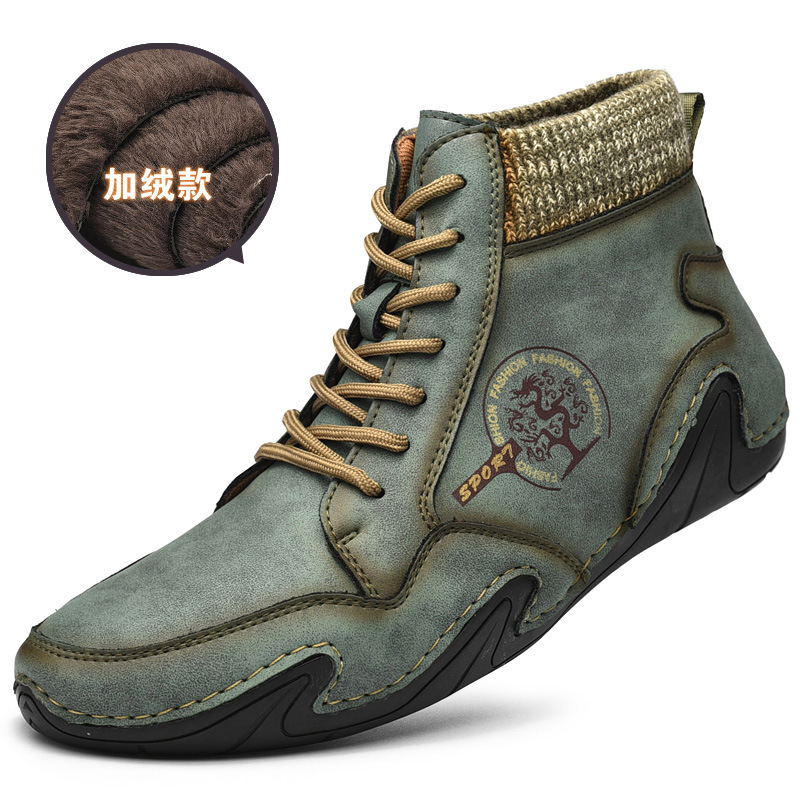 Autumn and winter new high-top shoes oct...