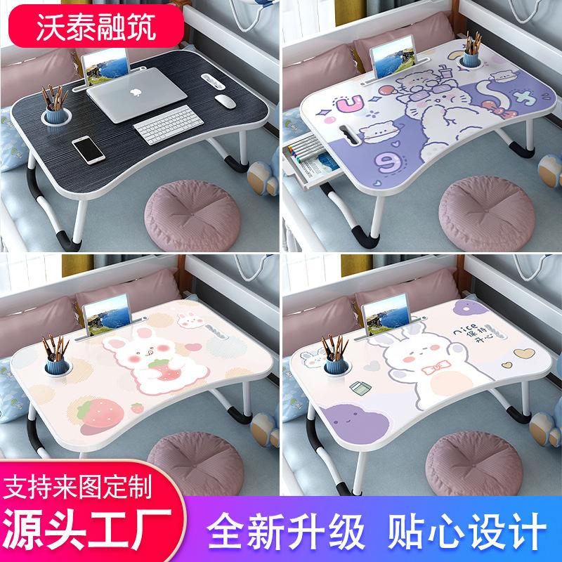 床上书桌折叠懒人桌学生宿舍学习电脑桌多功能简易卡通小桌子卧室