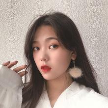 [2元包邮批发】S925银针韩版四叶草兔毛球耳钉耳环