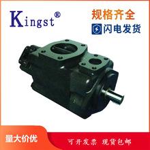 台湾双联高压定量叶片泵VQ315-88-42-FRAA-02 VQ425-156-47-FRAA