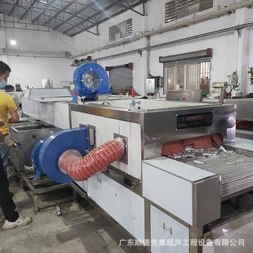 先泰定制铝件散热片除油除铝屑超声波喷淋清洗烘干线 铝件清洗机