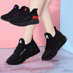 Обувь женщина 2021 обувь новый старый отец обувной корейский моды обувь женская случайный движение студент обувной путешествие обувной обувь женская