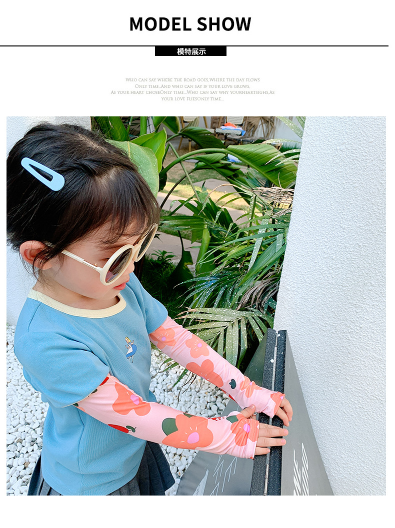 summer new children's sunscreen sleeves men and women baby ice sleeves thin section Korean fashion flower cartoon ice sleeves NHTZ217811