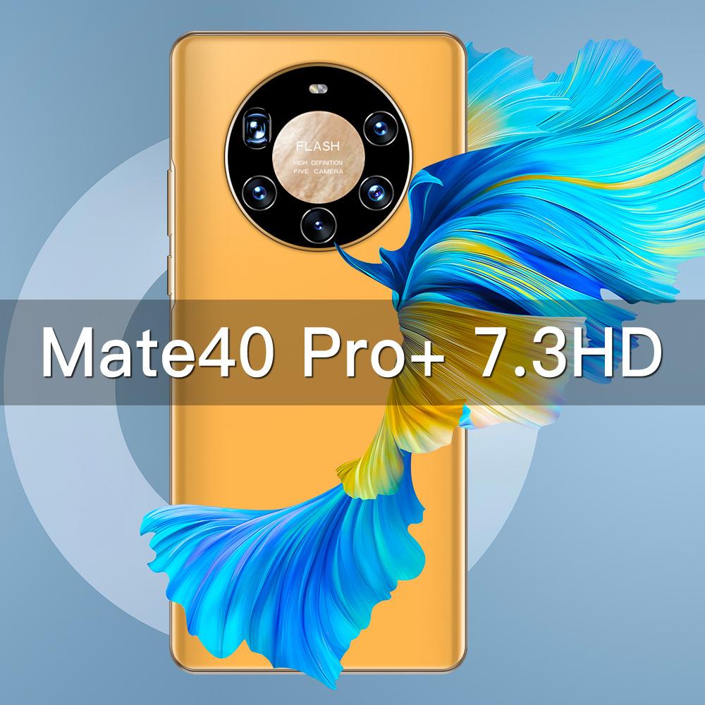跨境手机新款Mate40Pro+安卓智能手机7.3寸大屏工厂直销外贸手机