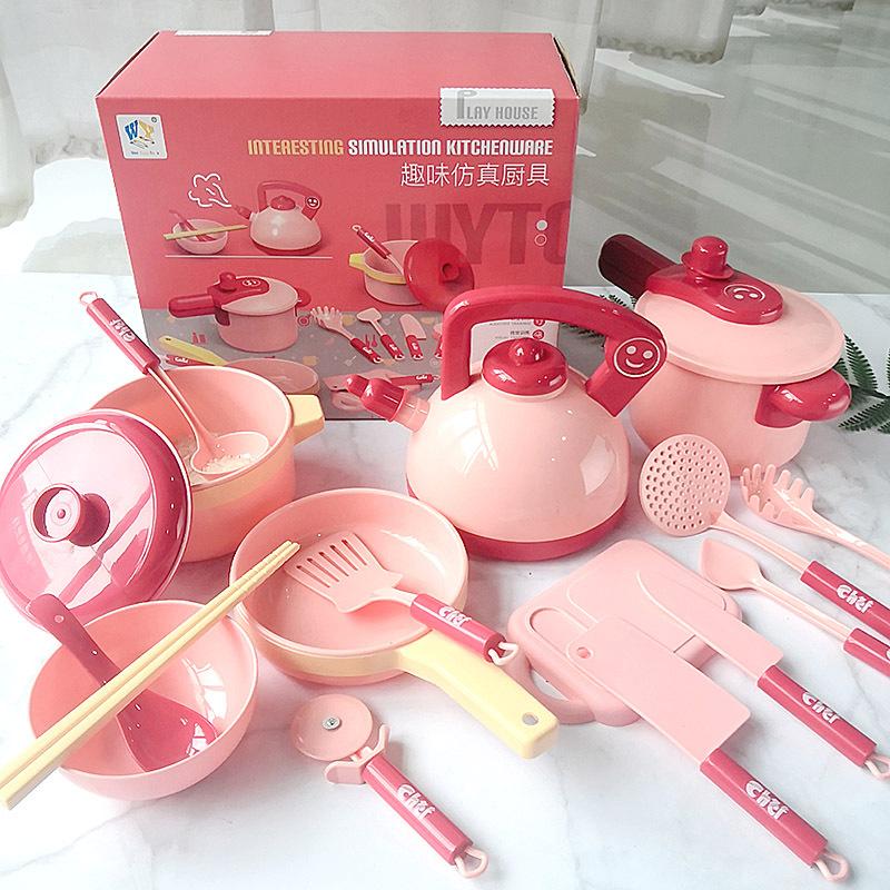 跨境货源 儿童新款仿真过家家厨房玩具 女孩模拟做饭餐具套装批发