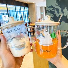 韩式清新可爱卡通玻璃杯北极熊高硼硅带盖勺透明水杯办公泡茶杯子