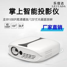 新款606WiFi安卓智能微型投影仪 DLP家用迷你便携WiFi投影机 批发