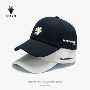 Cap GD net red small daisy flower baseball hat female fashion trendy ins Korean version of the wild sun hat 2020