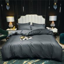 春夏床上用品純色全棉四件套兩米大床被套床單純棉產品可改床笠款