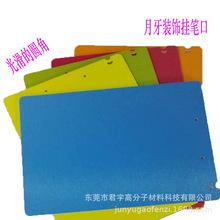 厂家定制加工彩色PP发泡A4写字板 带笔插装饰发泡塑料写字板