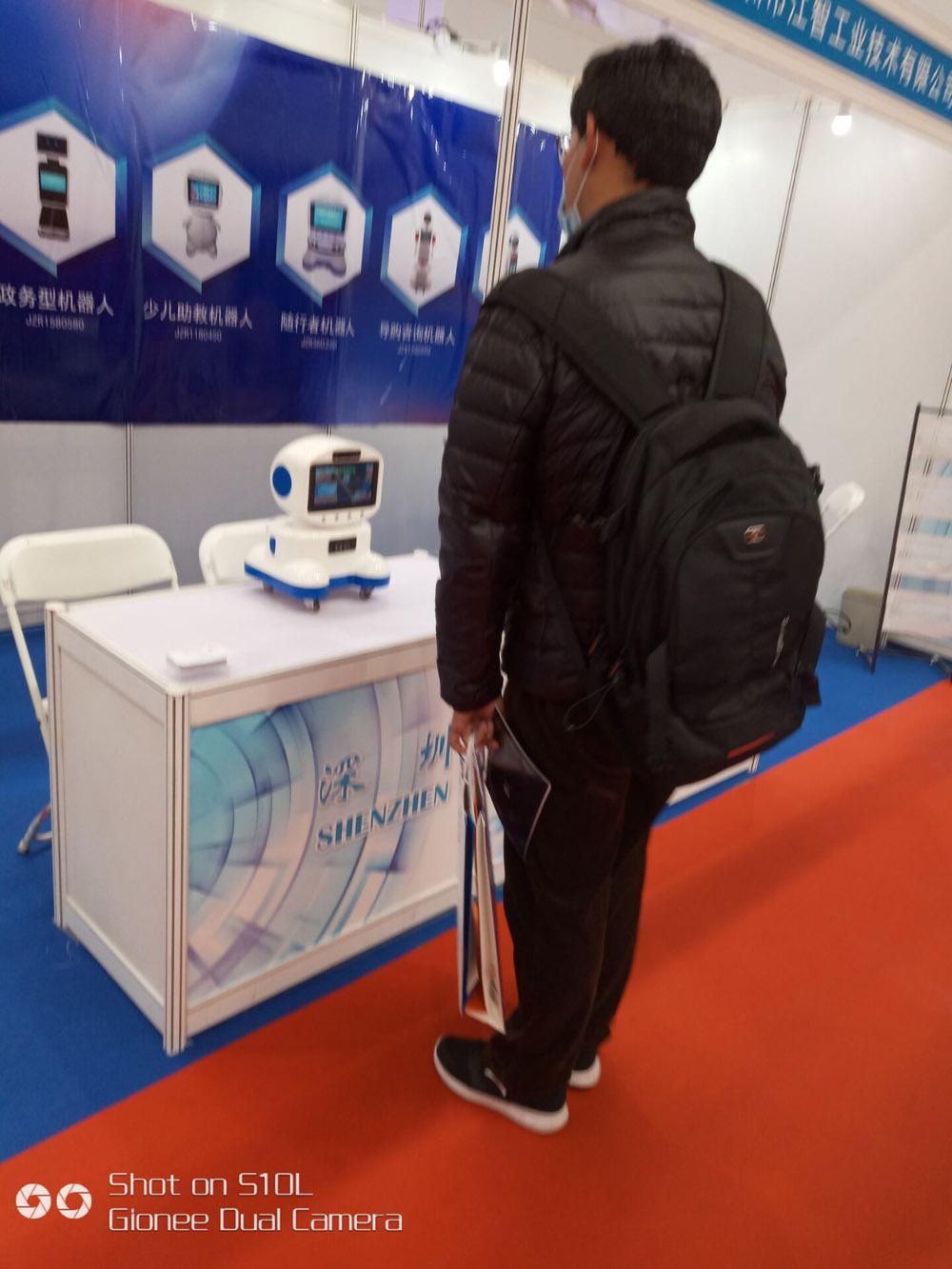 深圳江智树莓派+安卓RK3399双系统机器人系列