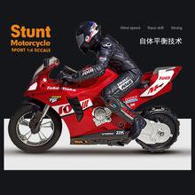 惠灿自平衡遥控特技车男孩电动摩托车可站立漂移声光玩具车礼物