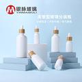 现货30ml白瓷精油瓶 10ml白玉瓶 20ml白瓷瓶 50ml竹木滴管精华瓶