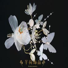 2020新款森系娟纱对夹简约韩式唯美头饰婚礼生日写真新娘婚纱配饰