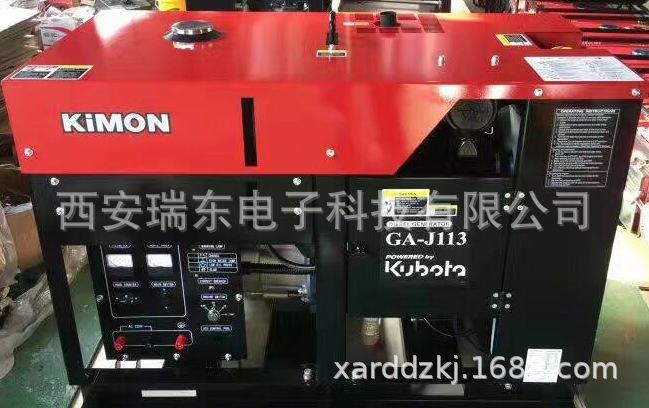 GA-J113(1)_看图王