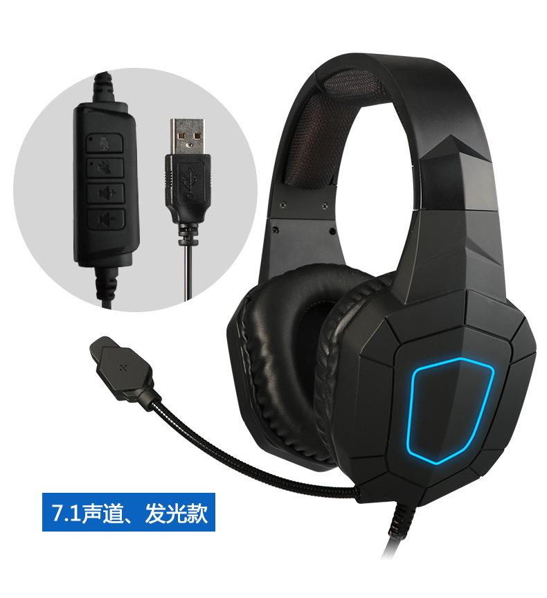 X30发光游戏耳机电脑PS4笔记本耳麦重低音有线吃鸡电竞头戴式耳机