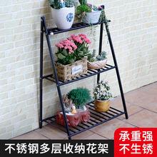 一件代发不锈钢花架多层室内阳台置物架欧式烤漆黑色铁艺花盆架