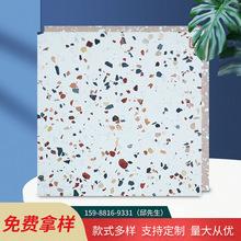 水磨石防靜電預制板 鏡面水磨石板地板磚 水磨石預制板地面磚地磚