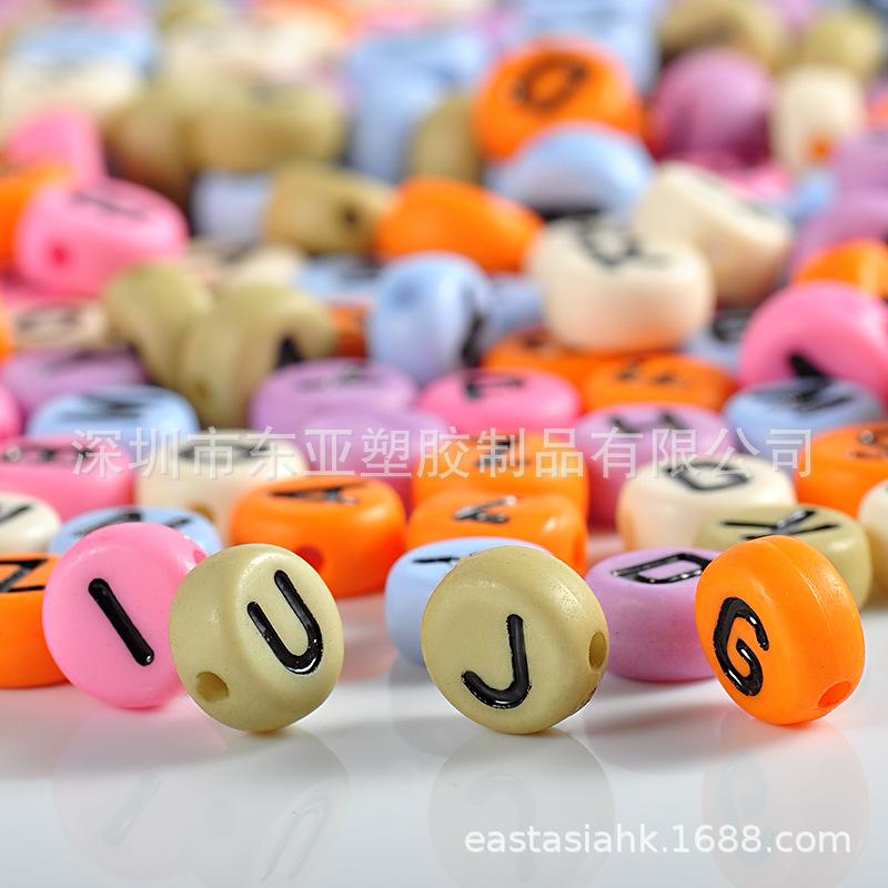 亚克力字母珠方块珠儿童diy饰品配件塑料珠扁珠圆珠子手工串珠