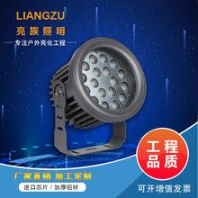 戶外防水led投射燈圓形投光燈高壓亮化舞臺建筑外墻遠程單色燈18W