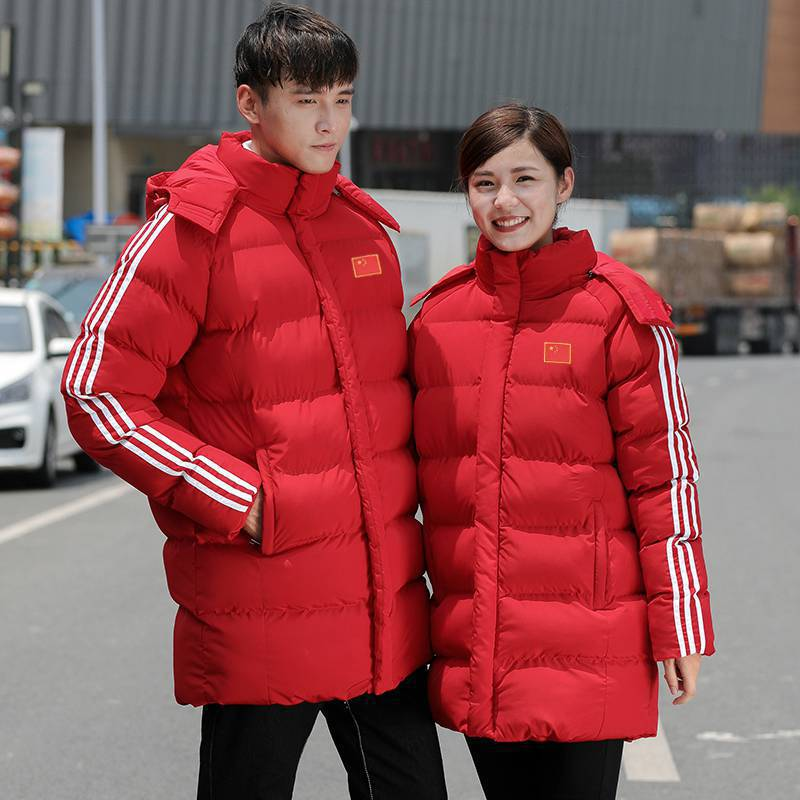 National team men's and women's short winter training down jacket winter sports training coat coach national service