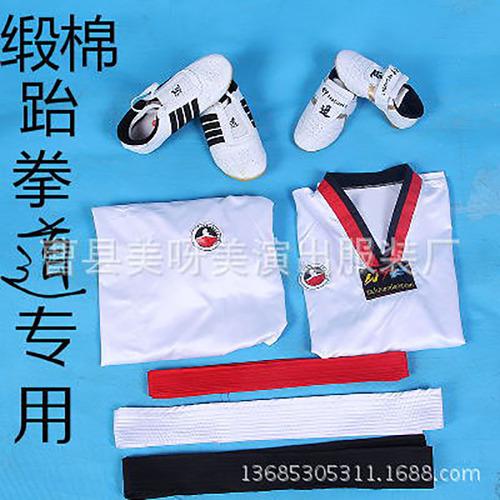 Children boys and girls performance Taekwondo Suit coach Taekwondo suit Kungfu Suit