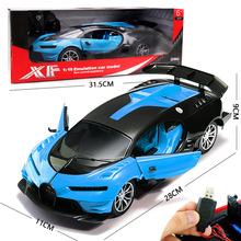 凌宇跨境兒童四通遙控車1:16可電動模型玩具汽車越野賽車一件代發